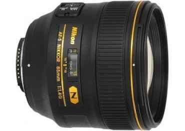 Nikon 85mm f/1.4G - Phoxloc