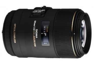 Sigma 105mm 2,8 EX DG OS HSM MACRO - Monture Canon Macro