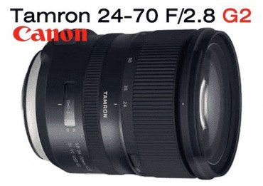 Tamron 24-70mm f/2.8 - G2 - Canon Standard