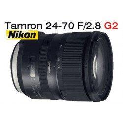 Tamron 24-70mm f/2.8 - G2 - Nikon Standard