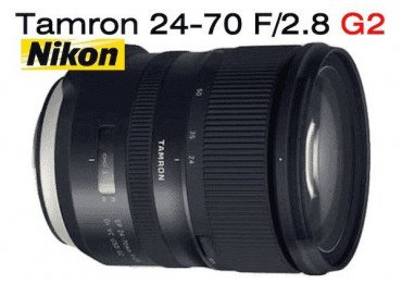 Location Tamron 24-70mm f/2.8 SP Di VC USD G2 - Objectif photo monture Nikon